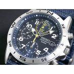 【送料無料】セイコー SEIKO クロノグラフ 腕時計 SND379R(25763)