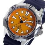 【送料無料】セイコー SEIKO ソーラー メンズ ダイバーズ 腕時計 SNE109P1 オレンジ(241575)