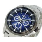 【送料無料】セイコー SEIKO クライテリア CRITERIA 腕時計 SNE115P1(253040)