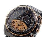 【送料無料】セイコー キネティック クロノグラフ リミテッドエディション 腕時計 SNL068(264396)