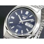 【送料無料】セイコー SEIKO セイコー5 SEIKO 5 自動巻き 腕時計 SNXS77J1(20679)