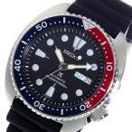 【送料無料】セイコー プロスペックス ダイバーズ 自動巻き メンズ 腕時計 SRP779K1 ブラック(522242)