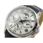 【送料無料】セイコー SEIKO プルミエ Premier キネティック メンズ 腕時計 SRX007P1(267037)