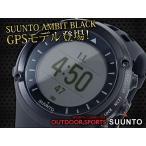 【送料無料】スント SUUNTO AMBIT アンビット GPS内蔵 腕時計 SS018374000(262272)