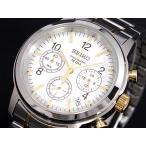 【送料無料】セイコー SEIKO クロノグラフ 腕時計 SSB009P1(241115)