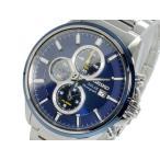 【送料無料】セイコー SEIKO ソーラー クロノ メンズ 腕時計 SSC253P1 ネイビー(292487)