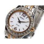 【送料無料】セイコー SEIKO ソーラー レディース 腕時計 SUP130(285649)