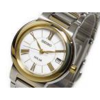 【送料無料】セイコー SEIKO ソーラー レディース 腕時計 SUT034P1(285681)