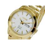 【送料無料】セイコー SEIKO ソーラー SOLAR  レディース 腕時計 SUT164P1(291364)