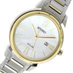【送料無料】セイコー SEIKO ソーラー レディース 腕時計 SUT324P1 シェル(551840)
