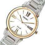 【送料無料】セイコー SEIKO ソーラー レディース 腕時計 SUT326P1 シェル(551841)
