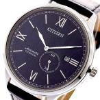 シチズン CITIZEN 腕時計 メンズ NJ0090-21L 自動巻き ネイビー ブラック ネイビー