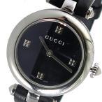 【送料無料】グッチ GUCCI ディアマンティッシマ クオーツ レディース 腕時計 YA141506 ブラック(552790)