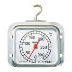 300℃まで計測!オーブン・ピザ釜など高温の料理に最適な温度計