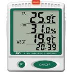 ショッピング熱中症 WBGT計:A&D熱中症指数計&温湿度計データロガーAD-5696〜送料無料
