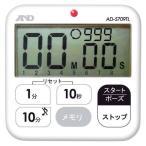 タイマー:複数時間設定&くり返しできるデジタルタイマーAD-5709TL〜〒郵送可¥320