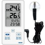 デジタル水温計:外部センサーつき温度計AP-07W〜〒郵送可¥320