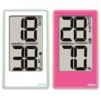 温湿度計:でか文字デジタル温度湿度計CR2000〜〒郵送可¥260