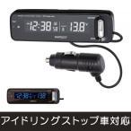 ボルテージメータークロック:車用電圧計+電波時計Fizz-1027〜〒郵送可¥260