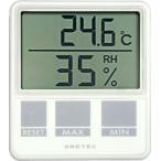 シンプルなデジタル温湿度計