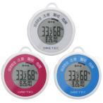 温湿度計:熱中症計・インフルエンザ警告計つきデジタル温湿度計O-244〜〒郵送可¥320
