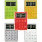キッチンタイマー:時計付きタイマー「キュービック」T-192〜〒郵送可¥260