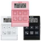 キッチンタイマー:タニタ超小型バイブレータータイマーTD-370N〜〒郵送可¥260