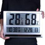 エンペックス ジャンボソーラー温湿度計シルバー TD-8170