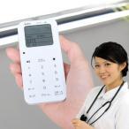 点滴タイマー:点滴の滴下速度を自動計算するタイマーTT-100〜〒郵送可¥260