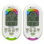 ショッピングUV 紫外線測定器(UVチェッカー)&熱中症計&温湿度時計TV-8353〜〒郵送可¥320