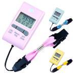 日焼けまでの時間を算出!UVチェッカー(紫外線測定器)UV-380〜〒郵送可¥320