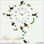 ウォールステッカークロック:時計と数字とウォールステッカー〜郵送可¥400