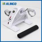 電動楽らくムーブサイクル 3016 ALINCO AFB3016 代引不可 送料無料