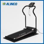 プログラム電動ウォーカー 3415 ALINCO AFW3415代引不可 送料無料