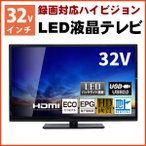 ショッピング液晶テレビ 液晶テレビ AT-32L01SR 送料無料 2倍