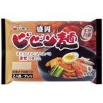 麺匠戸田久 盛岡ビビン麺2食×10袋(たれ付)(同梱・代引き不可)