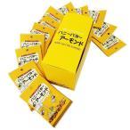 ハニーバターアーモンド (28g×12袋)×2セット(同梱・代引き不可)
