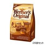 ストーク ヴェルタースオリジナル キャラメルチョコレート キャラメル 125g×28袋セット(同梱・代引き不可)