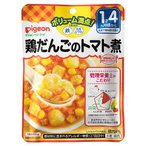 Pigeon(ピジョン) ベビーフード(レトルト) 鶏だんごのトマト煮 120g×48 1才4ヵ月頃〜 1007727(同梱・代引き不可)