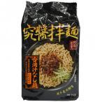 阿舎食堂 台湾汁なし麺 豆板老醤味 120g 20袋セット 982(同梱・代引き不可)