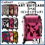スーツケース キャラート アートスーツケース ポップニズム ノベル(ピンク×ブラック)  機内持込 CRA01-016E 代引不可 同梱不可