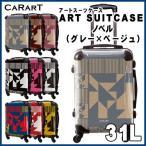 スーツケース キャラート アートスーツケース ポップニズム ノベル(グレー×ベージュ)  機内持込 CRA01-016G 代引不可 同梱不可