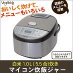 ショッピング炊飯器 炊飯器 炊飯ジャー マイコン炊飯ジャー 5.5合 24時間保温タイマー Vegetable GD-M102