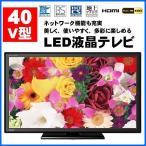 ショッピング液晶テレビ 液晶テレビ 40V LED液晶テレビ 三菱 LCD-40ML7 LED ネットワーク機能 省エネ 代引不可 送料無料