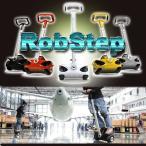 ロボステップ M-1 電動立ち乗り二輪車 RobStep m1-h カラー:レッド ブラック シルバー イエロー ホワイト 代引不可 カード決済不可 送料無料