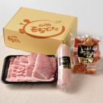 焼き肉用 バラ モモ 肉 ソーセージ ベーコン 800g もちぶた 宮城県産 ギフト ギフトセット お中元 お歳暮 M05