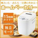 ホームベーカリー 1斤 1.5斤 こね 発酵 焼き もち 甘酒 焼きいも 独立モード搭載  餅つき機 ツインバード TWINBIRD PY-E635W