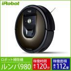 ルンバ980 iRobot お掃除ロボット 床用ロボットクリーナー ロボット掃除機 900シリーズ Roomba 国内正規品 R980060 送料無料
