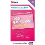 OCNモバイルONEプリペイド【期間型20日間タイプ】(初回パッケージ)ナノSIM