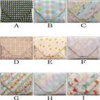 「茶器/茶道具 数奇屋袋(数寄屋袋)」 西陣織り 交織 華シリーズ 9種より選択